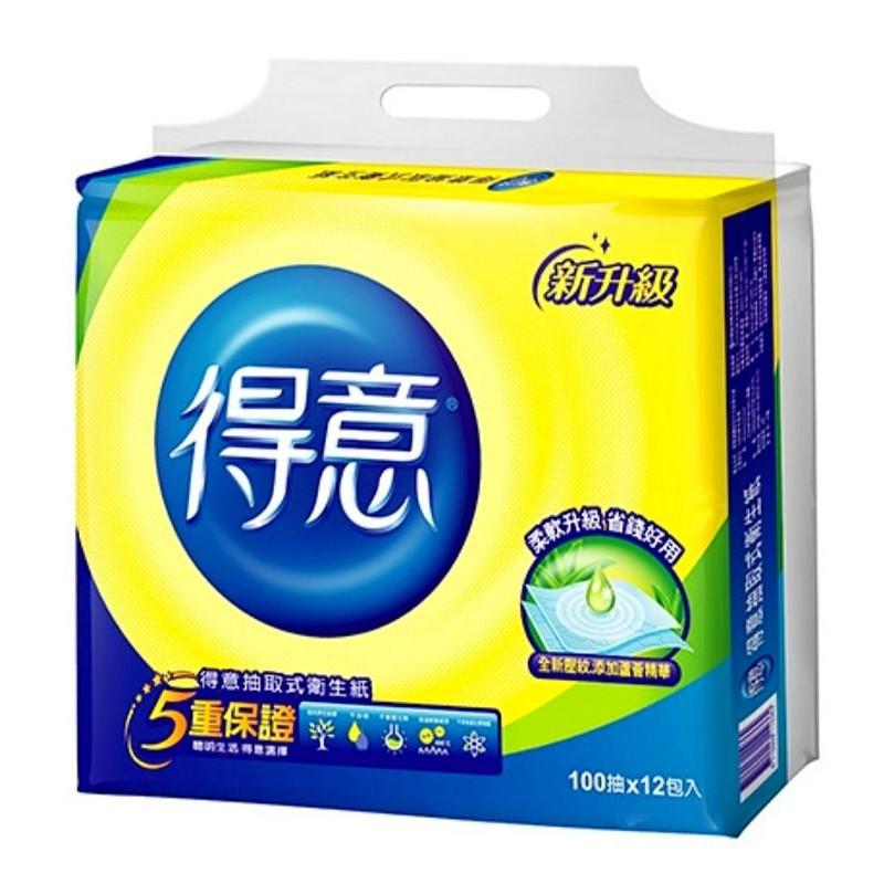 【愛蝦拼】免運 得意  連續抽取式 花紋衛生紙 100抽 70包/84包 廠商寄送