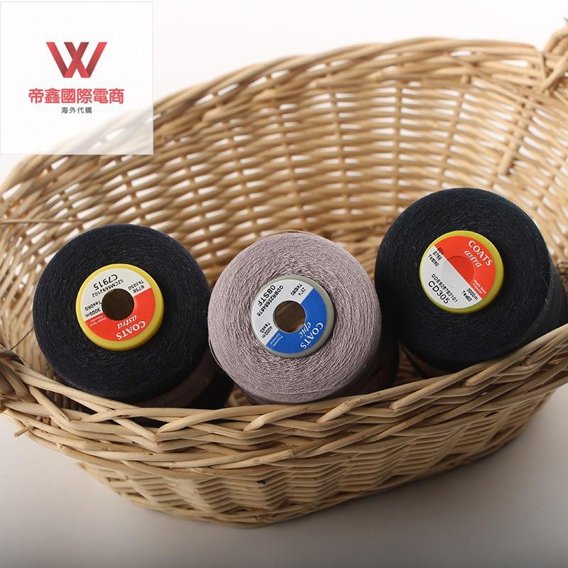 進口COATS高士滌綸縫紉線牛仔線粗線手縫線縫紉輔料