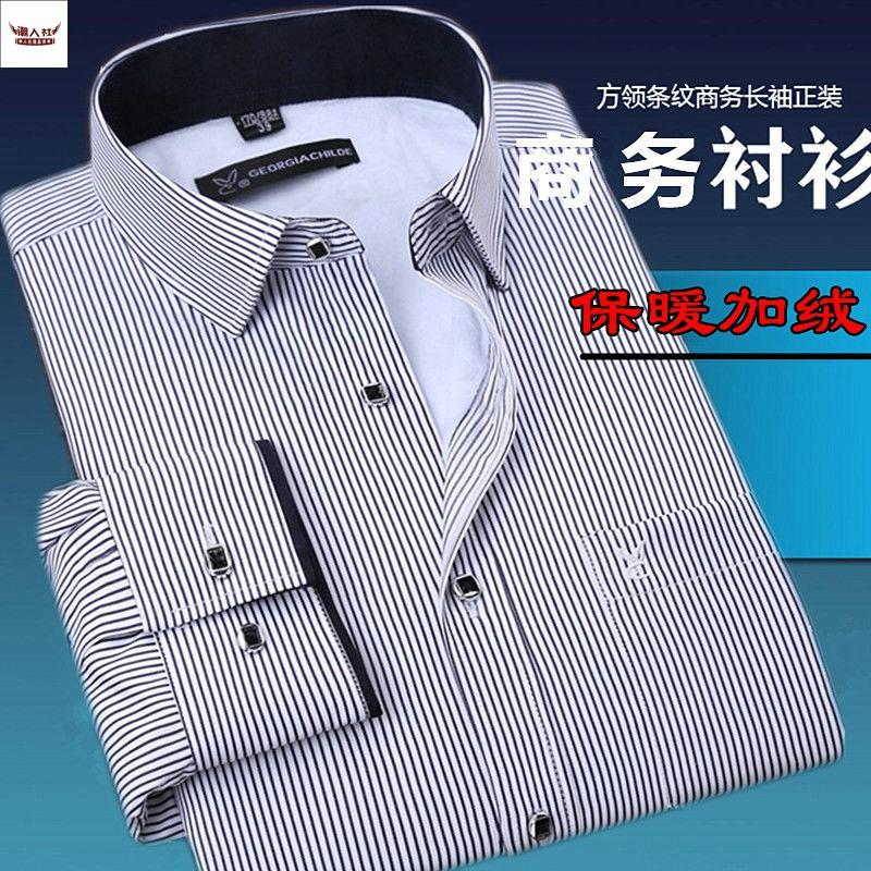 冬季男士加絨襯衫中老年加絨加厚款保暖襯衣男商務寬松版
