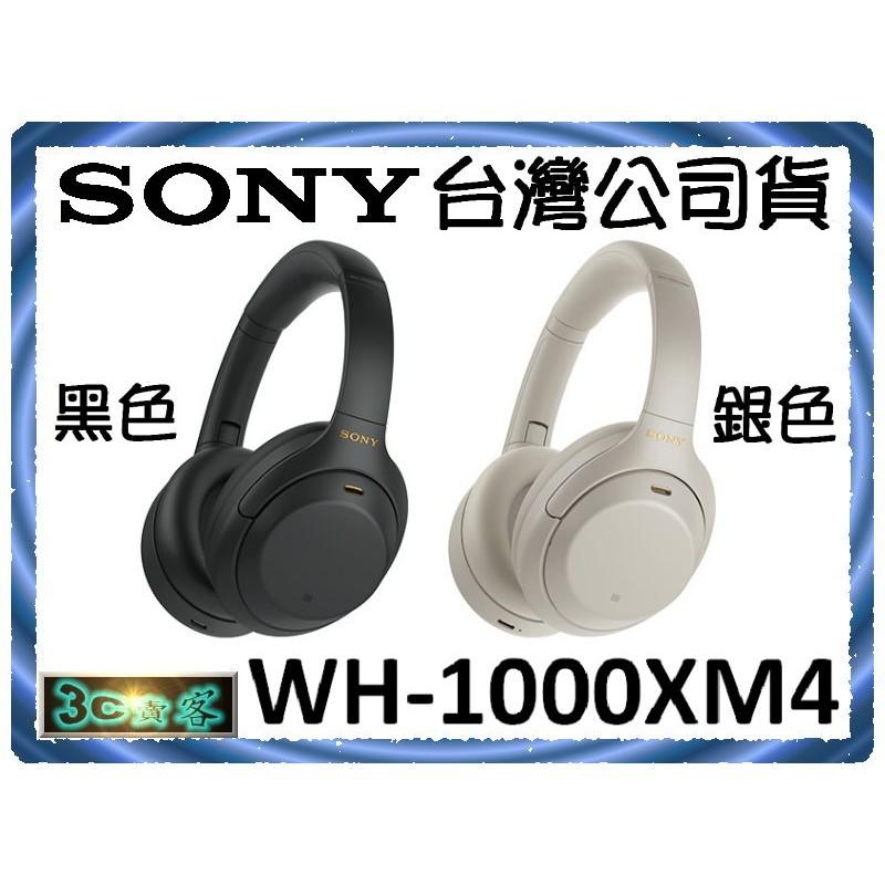 現貨公司貨兩年保固 台北/台中門市 SONY WH-1000XM4 無線降噪耳機 藍芽耳機 WH1000XM4