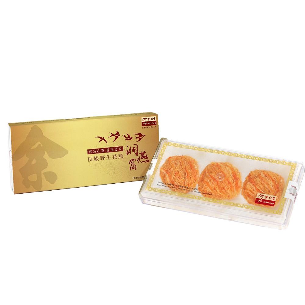 余仁生花燕燕朵(燕窩)(每盒3朵)