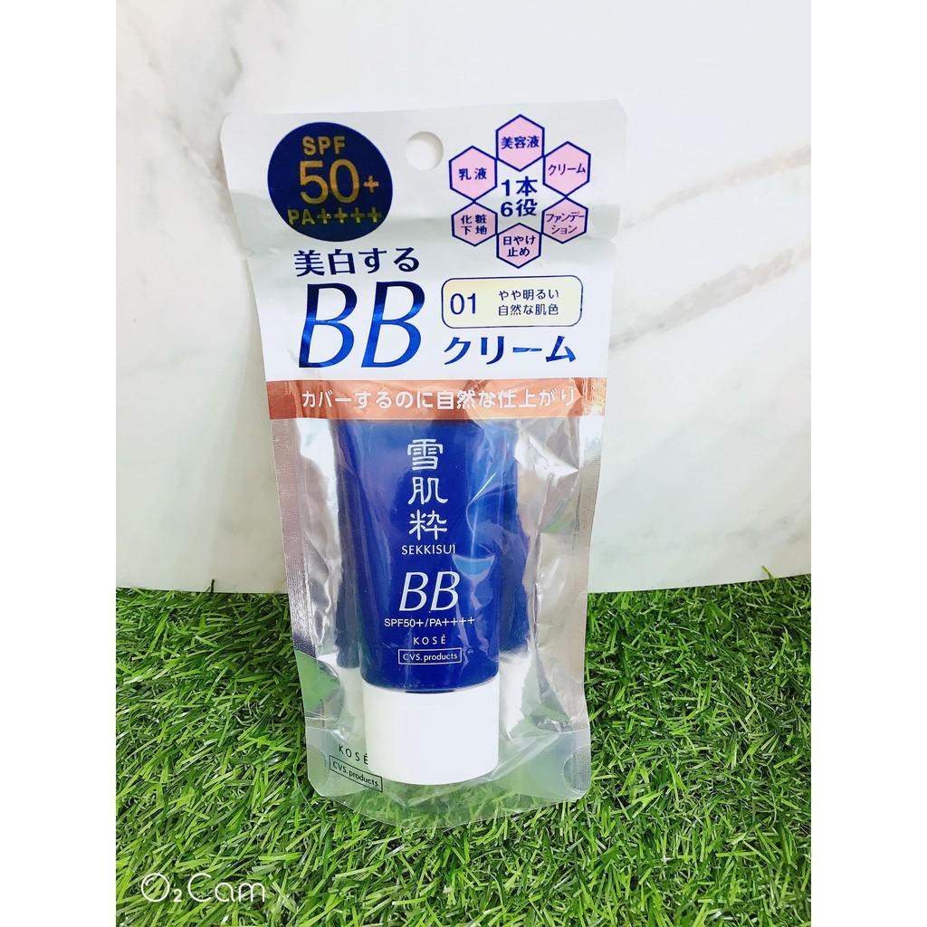 雪肌粹BB霜-01明亮膚色