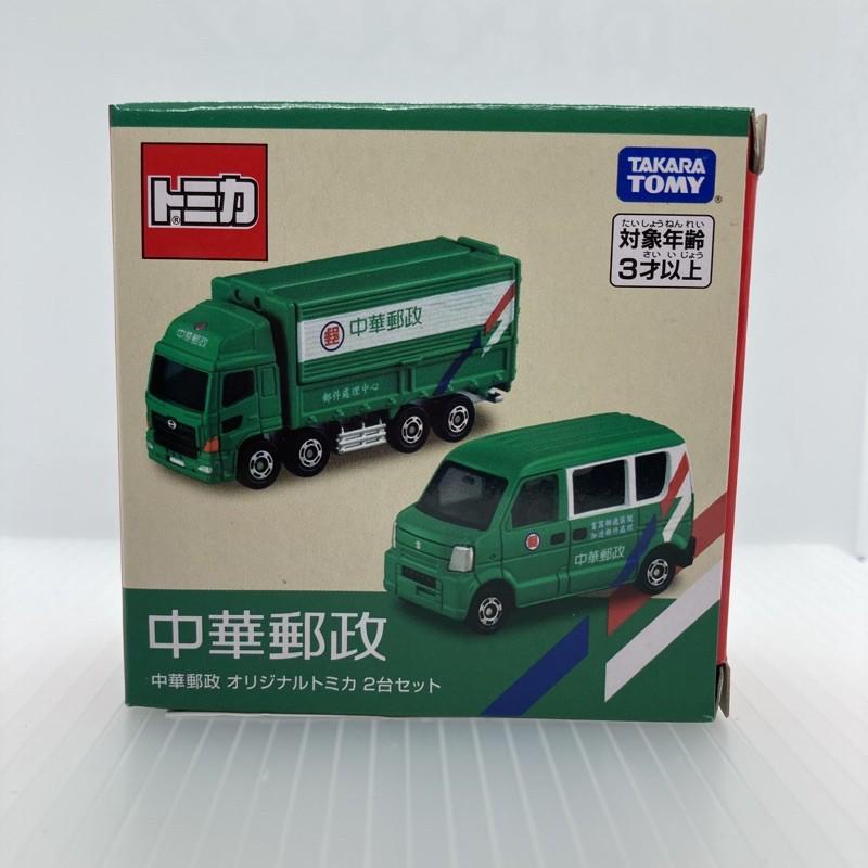 Tomica 多美 雙車組 中華郵政 台灣特注 郵政車