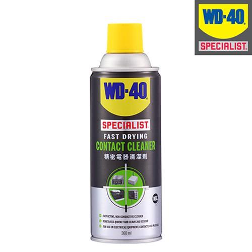 WD-40精密電器清潔劑SPECIALIST 電器清潔王 速乾型 35011 接點 焊點 電路板 WD40