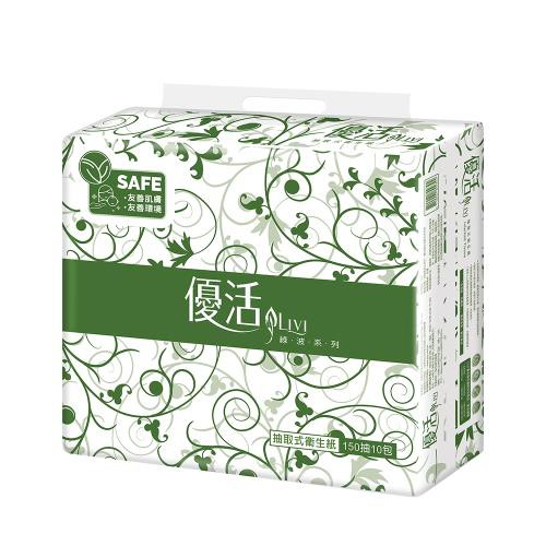 Livi 優活 抽取式衛生紙150抽x10包x8袋