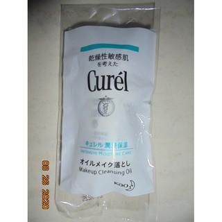 珂潤Curel~潤浸保濕輕質卸粧油8.5ml 高雄市