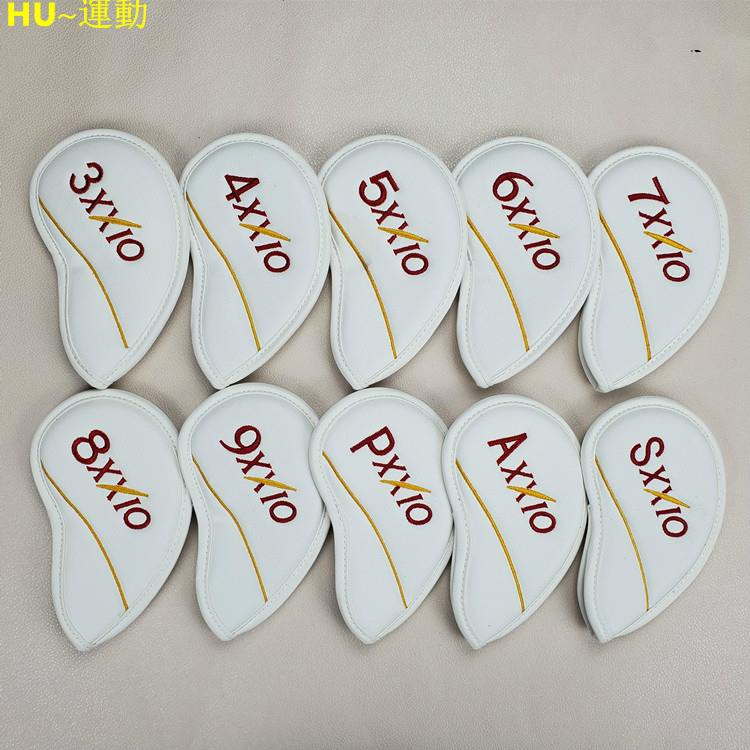 【高爾夫推桿套】 XXIO高爾夫鐵桿套 桿頭套帽套 球桿保護套高爾夫球桿XX10球頭套