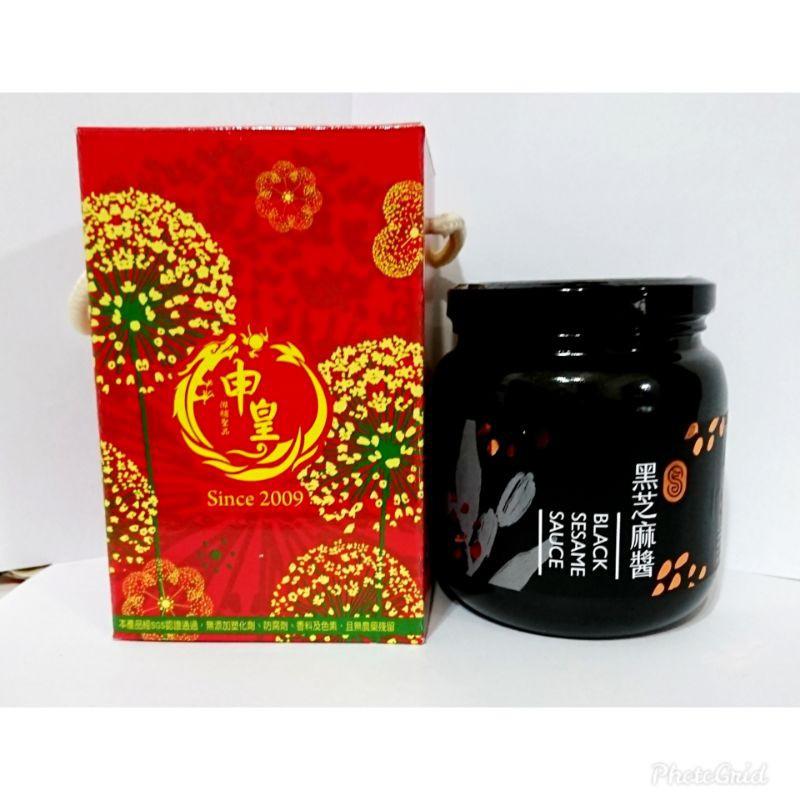 申皇純黑芝麻醬 500g 無糖  養身 禮盒 伴手禮 保留最營養的芝麻油【一罐就免運.新包裝】