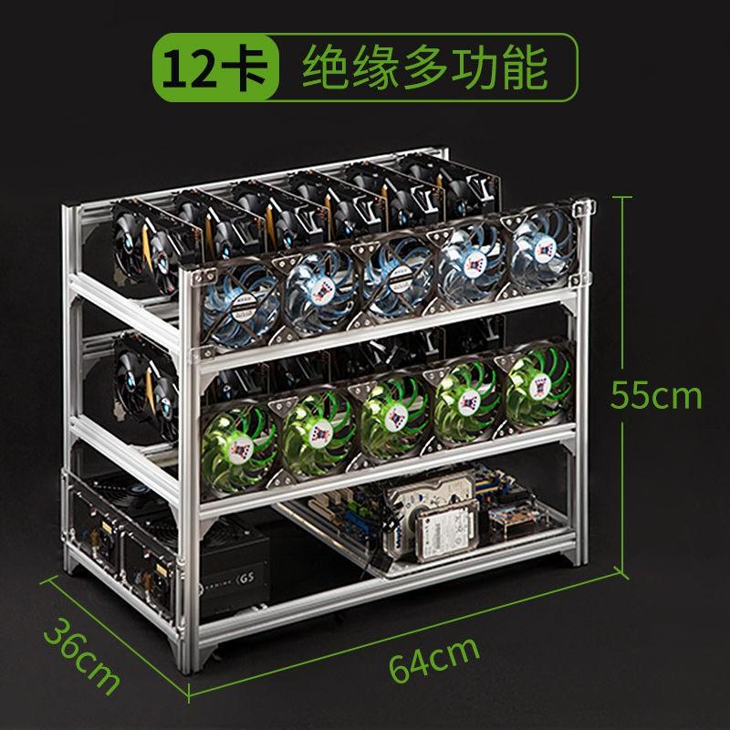 Bitcoin 矿机机架 挖矿多显卡叠加机架雙層12/14/19顯卡比特幣挖礦機箱機架 多顯卡鋁合金散熱礦機架