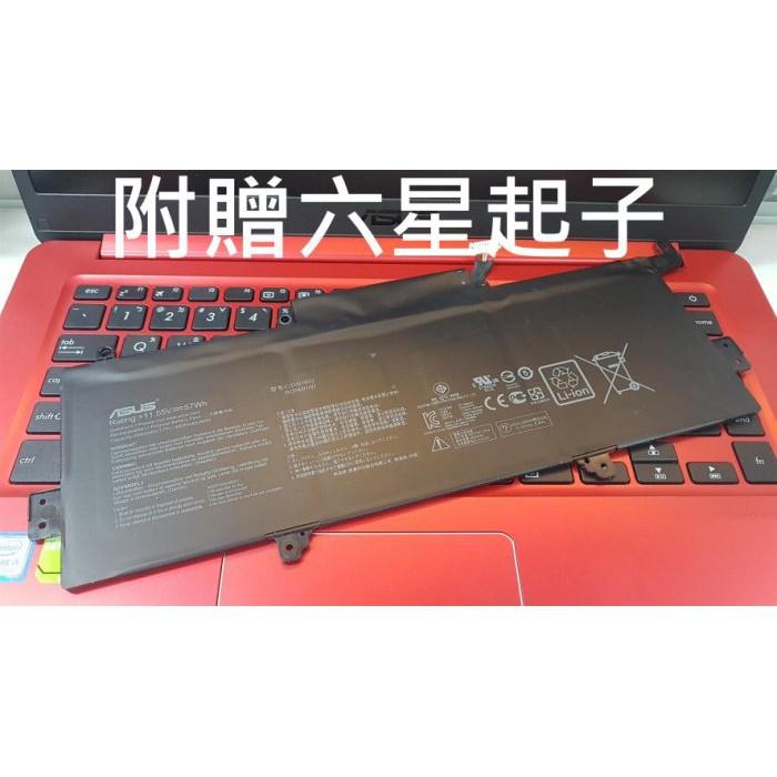 ASUS 華碩 C31N1602 原廠電池 UX330 UX330C UX330CA UX330U UX330UA
