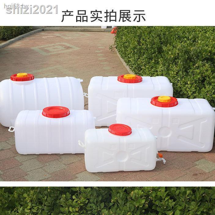┇食品級家用水桶帶蓋塑料儲水桶長方形蓄水罐加厚臥式水箱帶水龍頭