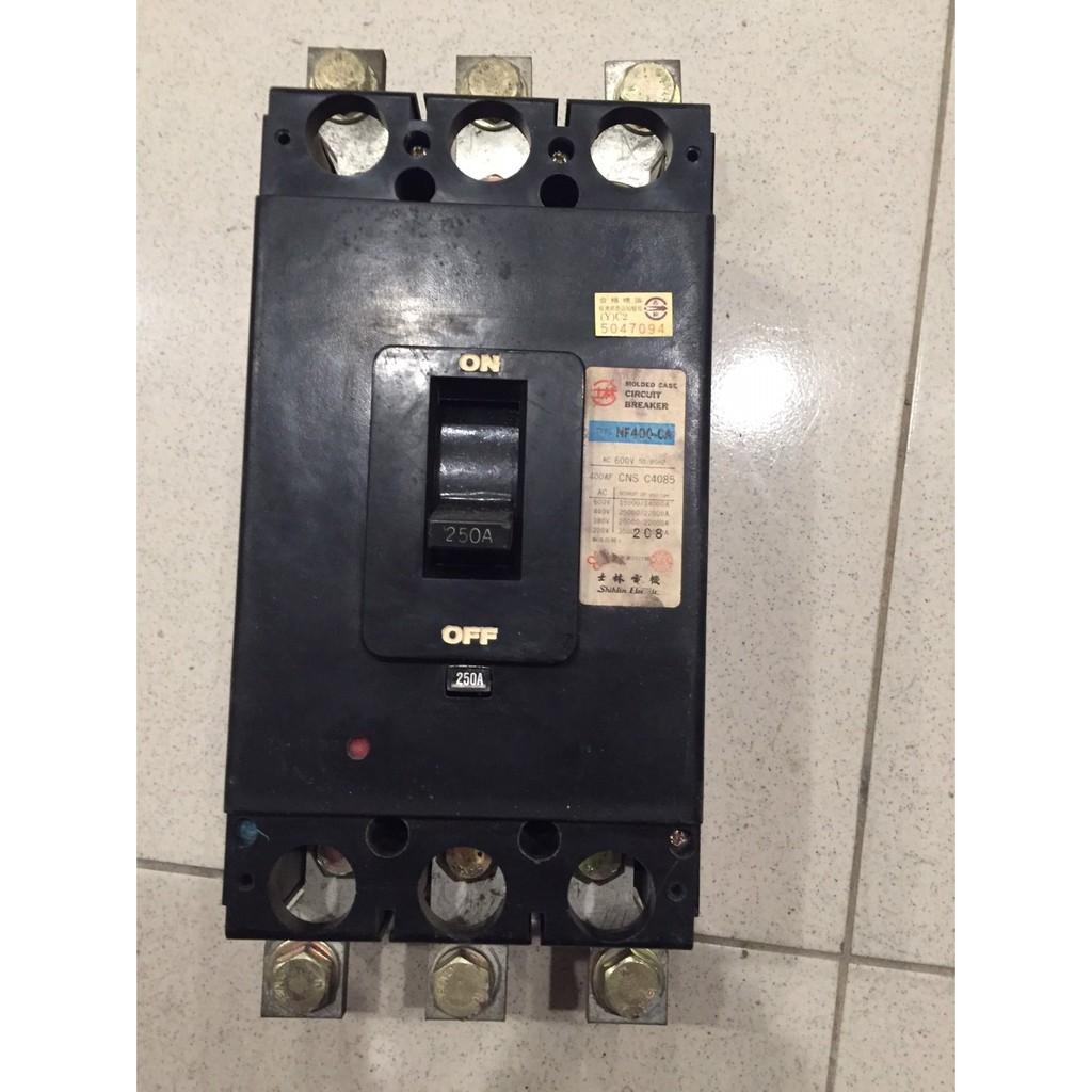 台北可面交(二手)正台灣製大品牌(士林電機)無熔線斷路器/無熔絲開關 3P250A NF400-CA