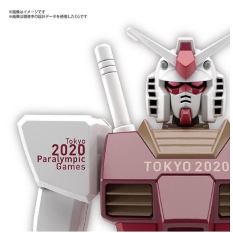 現貨 日本製 東京2020奧運限定鋼彈 HG 1/144 RX-78-2 GUNDAM TOKYO 2020