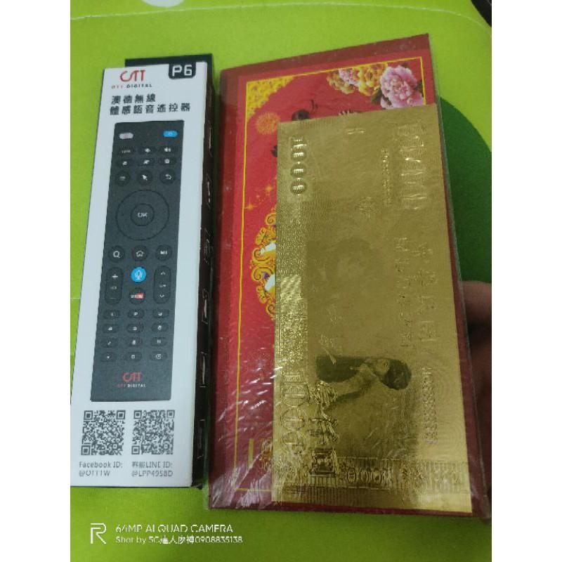 2021 最新OTT 澳德無線體感語音遥控器可學習遙控器(普視。元博。直接支援),送開運金錢母一套或其他小禮物