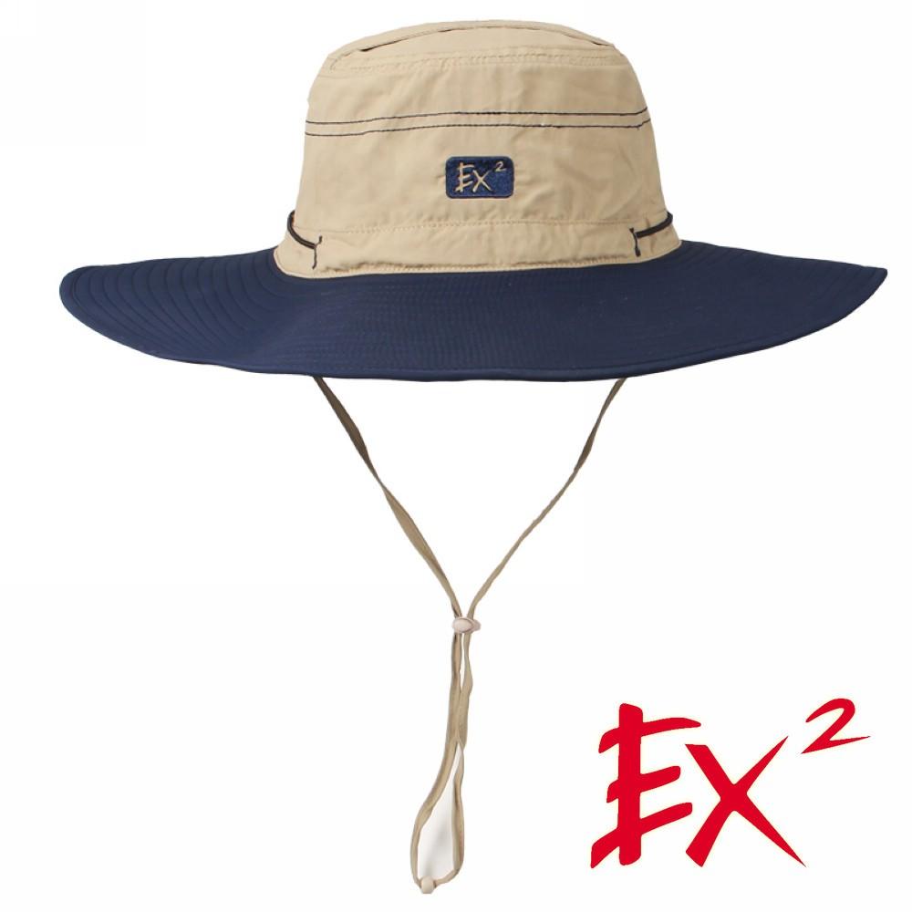 德國EX2快乾寬簷遮陽帽(藏青) 超大帽簷防曬最完備全新現貨