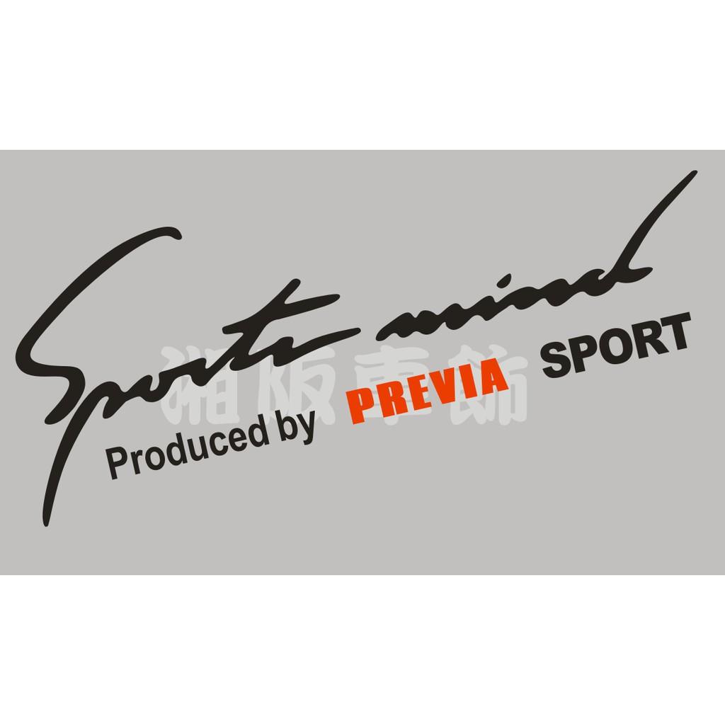 【湘阪車飾】豐田 TOYOTA Previa 燈眉貼 大燈貼 引擎蓋貼 Prius PHV Sienna Innova