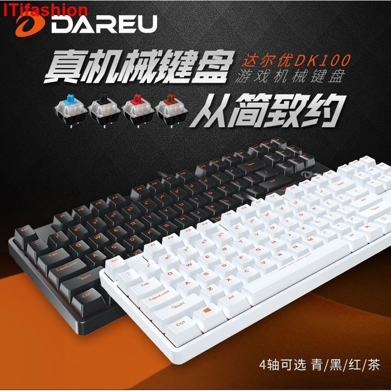 新款(87鍵 可超取)達爾優 機械鍵盤 黑軸 青軸 紅軸 茶軸 電競鍵盤 絕地求生 吃雞鍵盤 LOL s/創意