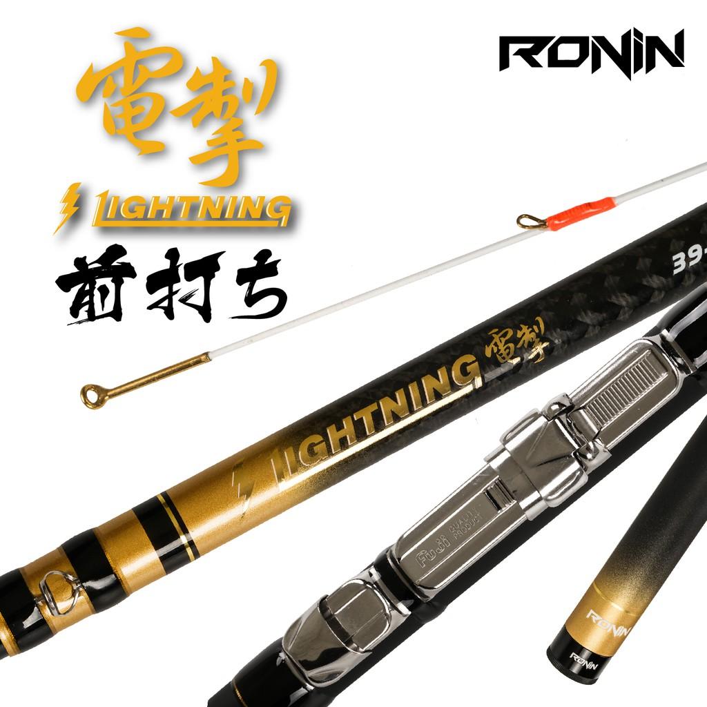 【獵漁人】釣重實測給你看 日本水準 國產價格 RONIN 電掣 zoom 前打竿 上興 落入 daiwa