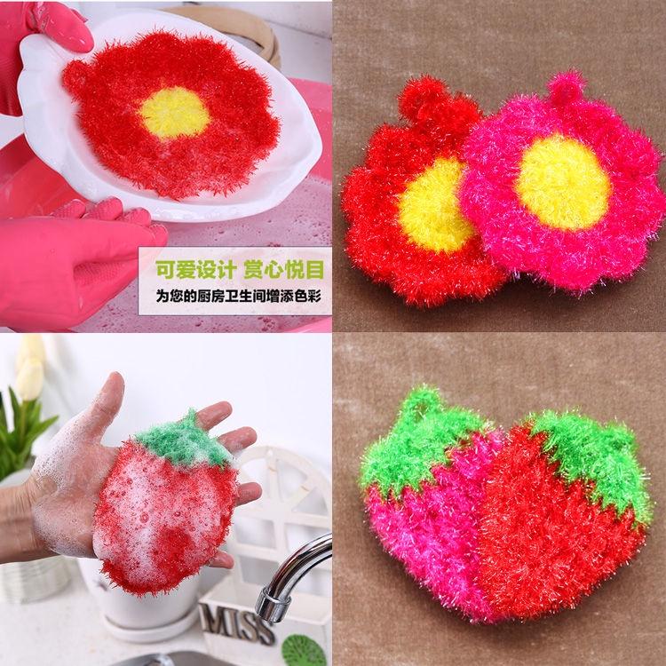 韓國正品亞克力洗碗巾不粘油鉤花絲光草莓刷碗巾洗碗布新款抹布z
