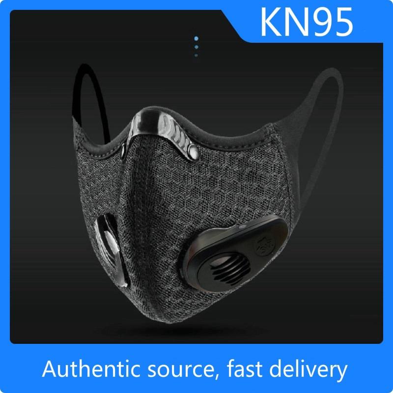 【正品】新风二代新風智能電動口罩防塵口罩騎行運動口罩帶95濾芯時尚口罩