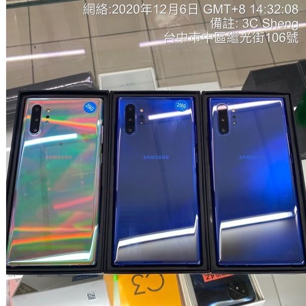 降價!附發票 Samsung Note10+ Note10 plus 12G/256G 512G 臺版雙卡