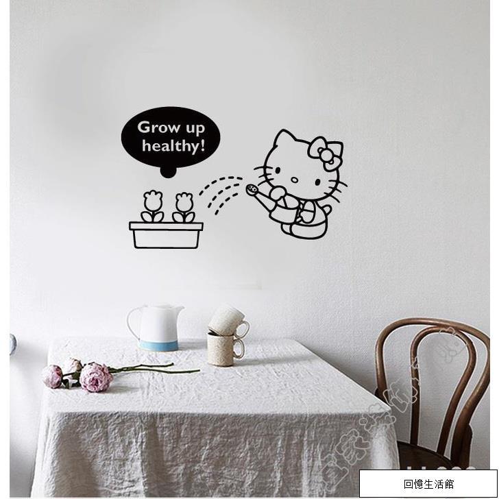 台灣現貨 免運hello kitty貓卡通簡約墻貼紙 臥室床頭貼磁磚玻璃門窗貼畫 澆花 卡通壁紙 可愛墻貼 卡通