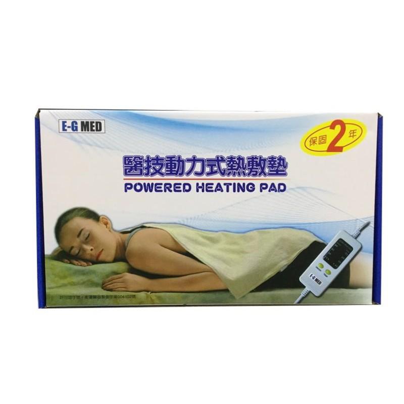 **《好康購物網》Besmed 貝斯美德-濕熱電熱毯BE-265A(14x27吋)熱敷墊
