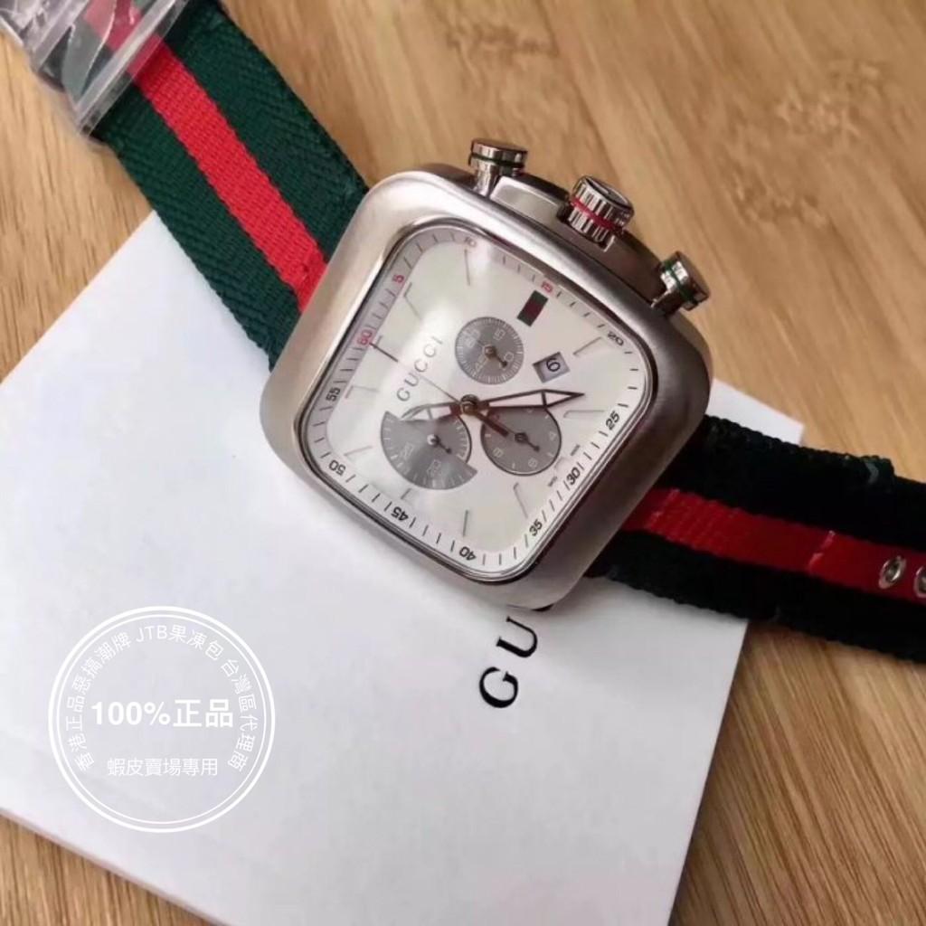 現貨 全新專櫃正品 GUCCI YA131202 coupe chronograph watch 綠紅綠 三眼 44MM