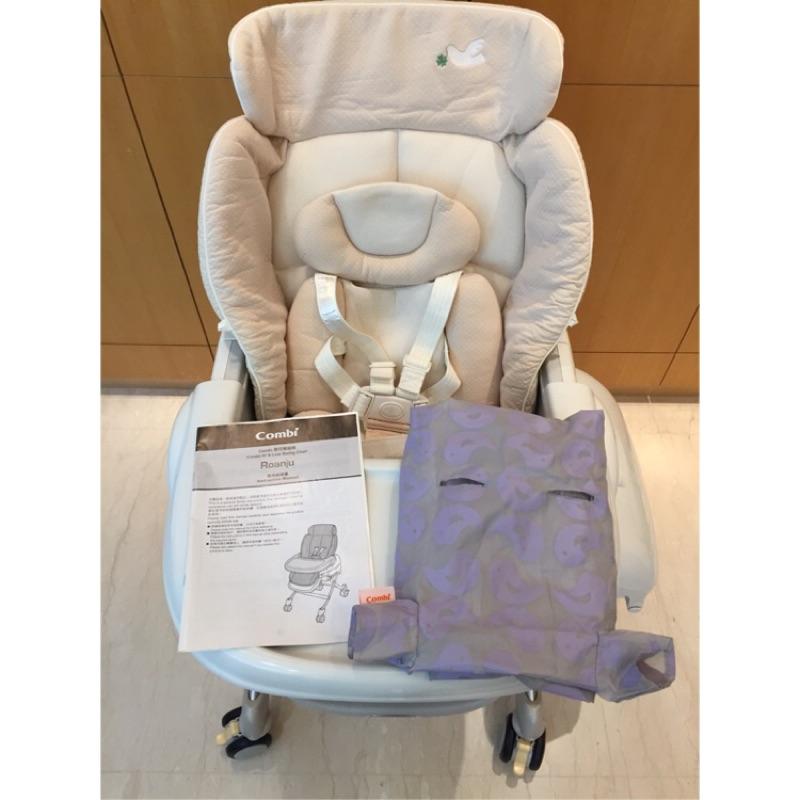 Combi Roanju 嬰兒餐搖椅/安撫椅 附新生兒內墊 附防水防污墊 附說明書