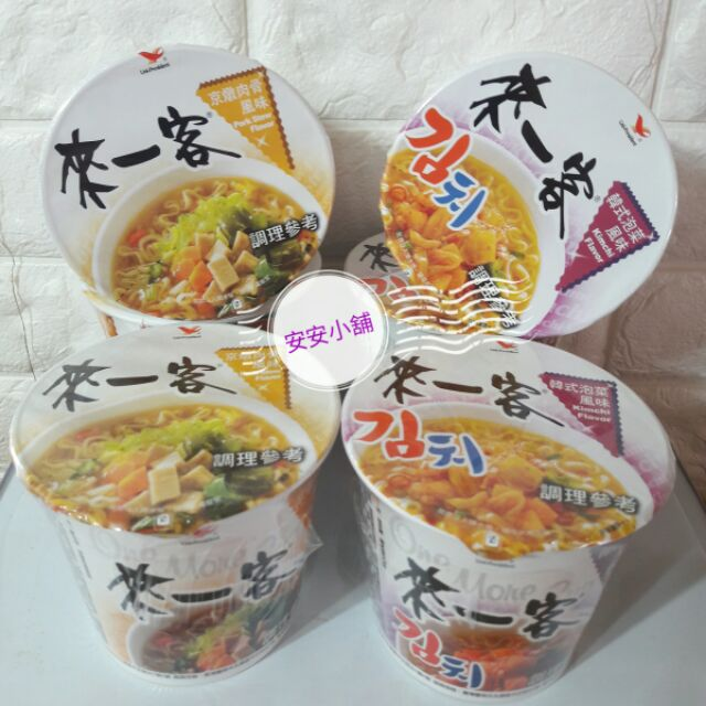 🍎安安小舖🍎來一客 京燉肉骨風味 韓式泡菜風味 來一客泡麵 來一客杯麵 即食麵 即沖即食 方便麵 杯麵