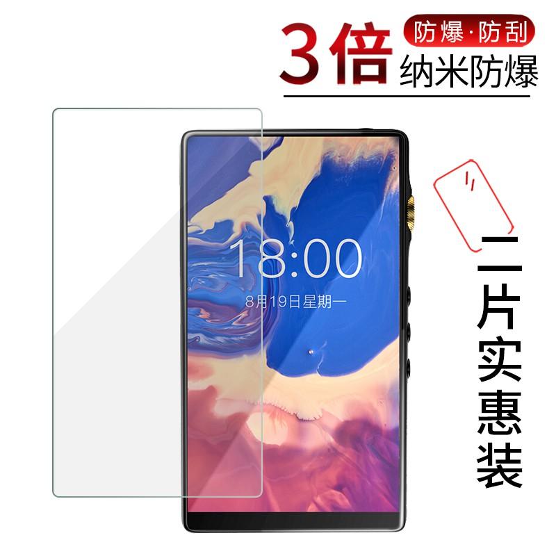 艾巴索iBasso DX160鋼化膜MP3非玻璃全屏防爆護眼防藍光保護貼膜