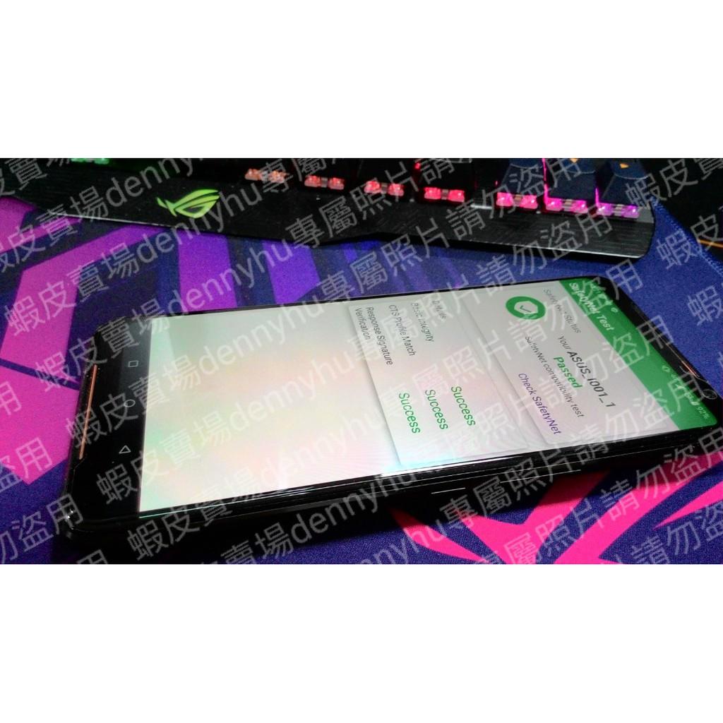 [國際版刷機][可官網更新]ROG PHONE2(ROG PHONE II) 中國騰訊菁英版 改國際版