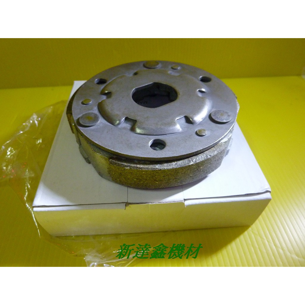 CDS (全新) ~原廠型~離合器片RS/RSZ/CUXI/JOG/VINO/勁風-50/90/100