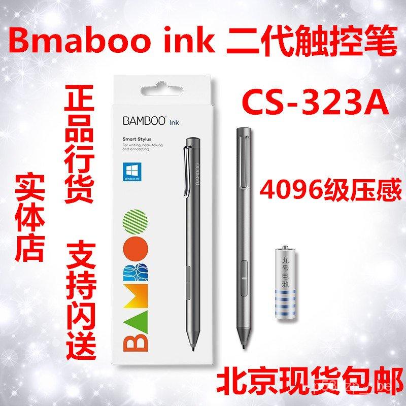 《新品》wacom智能觸控免連接平板電腦bamboo ink二代記事設計手寫繪圖筆