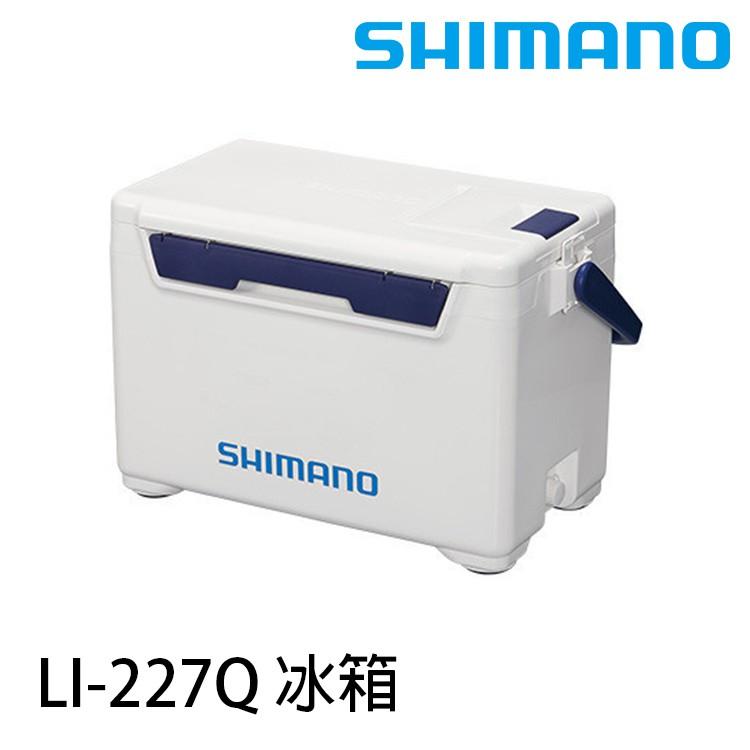 SHIMANO LI-227Q [漁拓釣具] [硬式冰箱]