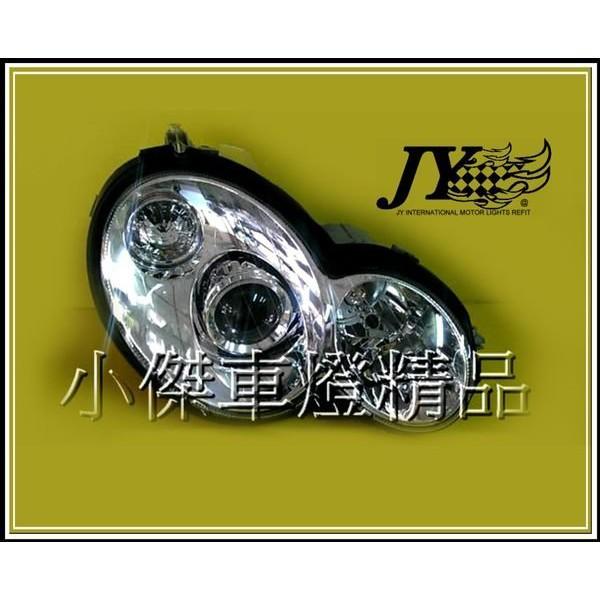 ╣小傑車燈╠ benz w203 coupe w203 2D 晶鑽魚眼大燈組 全新 高品質 DEPO