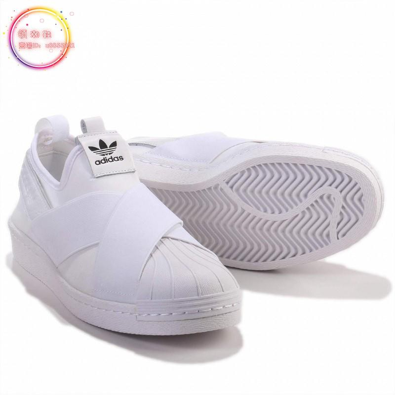różne wzornictwo Najlepsze miejsce nowa wysoka jakość adidas Originals Superstar Slip On W white 貝殼頭日本代購