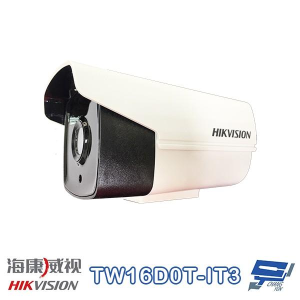 海康威視 TW16D0T-IT3 紅外線管型攝影機 監視器 200萬畫素 1080P TVI