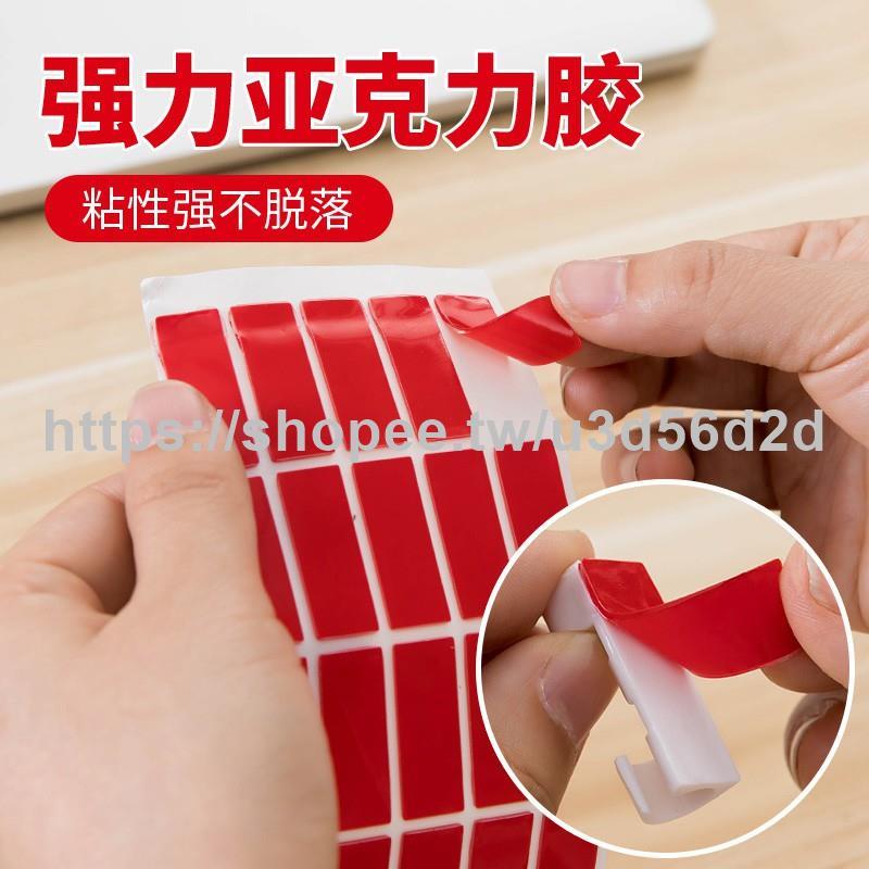 電線固定器線卡網線理線神器數據線收納走線貼線夾繞線器集線卡扣