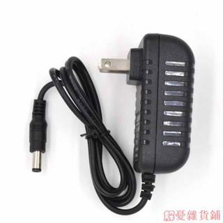 快速發貨卡西歐電子琴電源線適配器原裝12v插頭通用數碼電鋼琴變壓器px160解憂雜貨鋪 桃園市