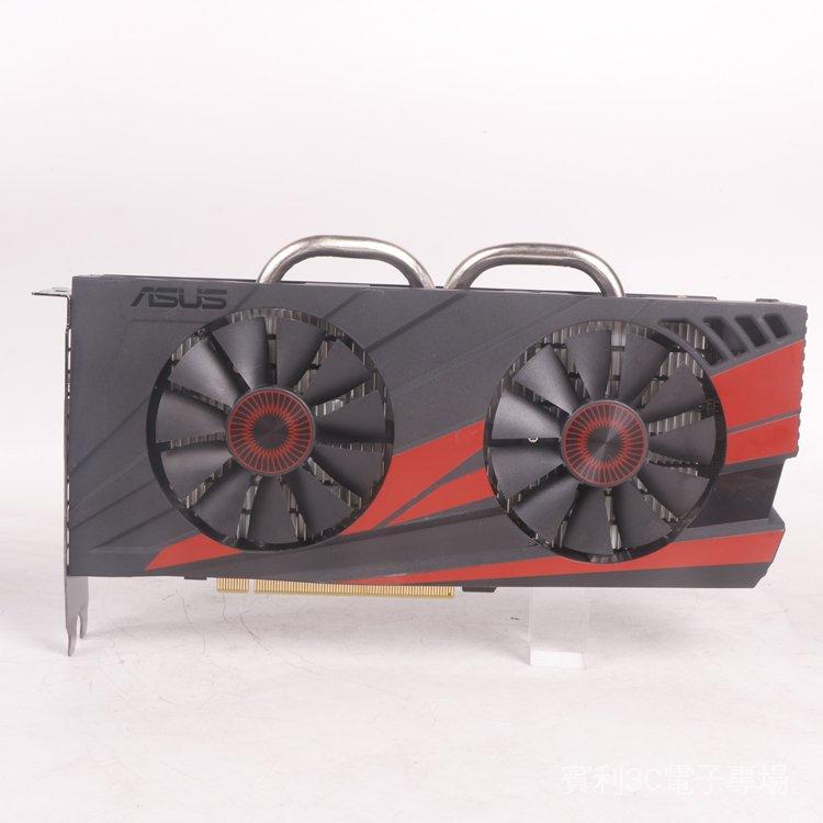 華碩 技嘉GTX1060 1050TI 4G 2G3G 5G 6G 1070ti 1080 獨立 電腦 顯卡