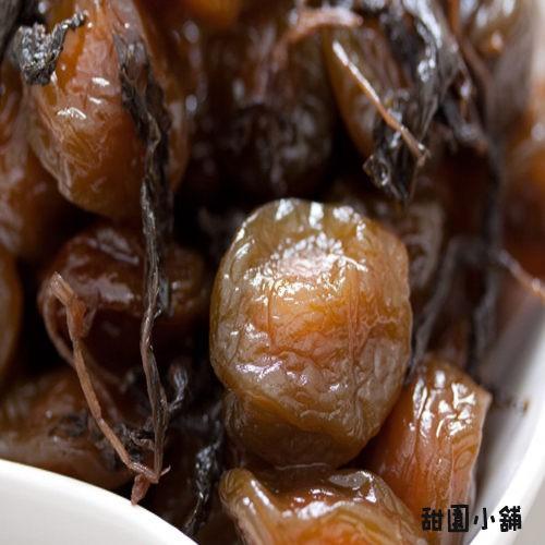 紫蘇梅 【甜園】