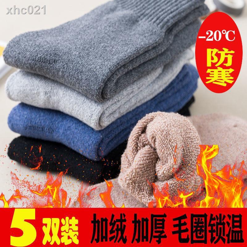 【現貨】襪子男冬季保暖中筒毛圈襪冬天加絨加厚棉質襪子秋冬款純色毛巾襪