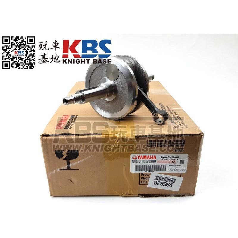 【玩車基地】YAMAHA R15 V3 曲軸總成 BK6-E1400-00 山葉原廠零件