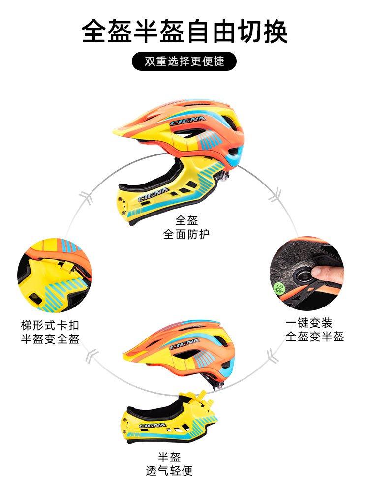新款!CIGNA信諾兒童平衡車頭盔安全帽滑步車全盔騎行護具保護裝備TT-32
