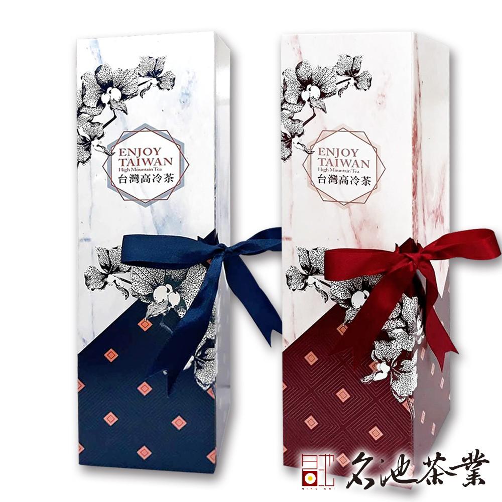 【名池茶業】紅烏龍 阿里山 杉林溪 高山烏龍茶禮盒(300g) 兩款