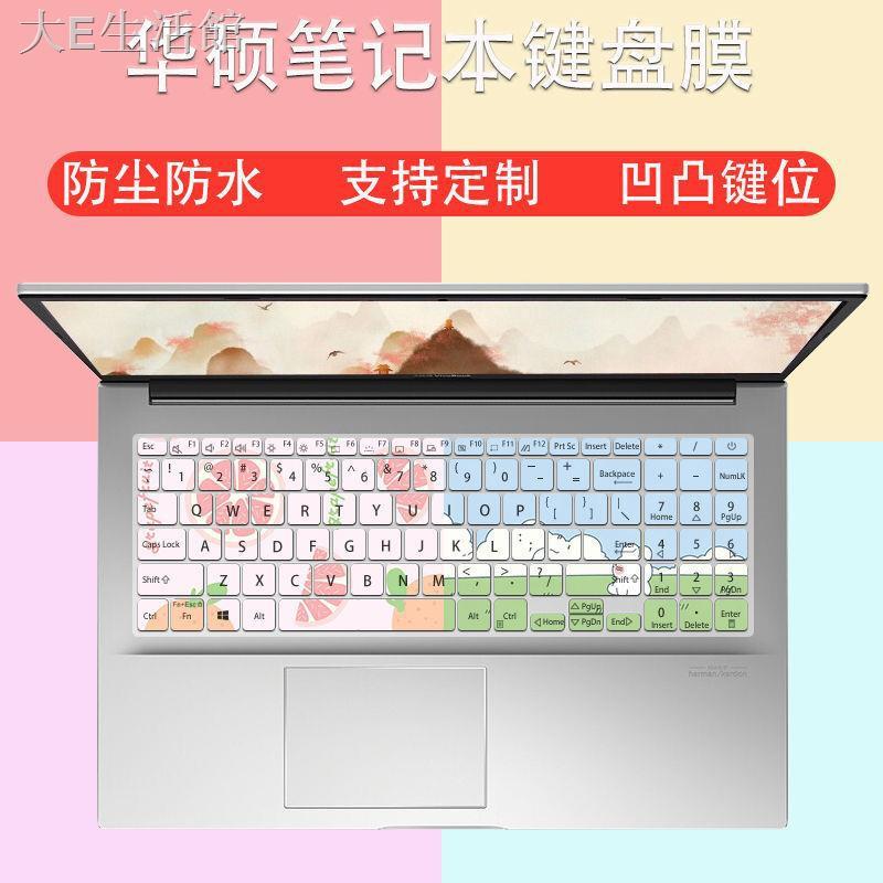 ✥華碩無畏15鍵盤膜15.6寸VivoBook15X v5050筆記本電腦鍵盤保護膜