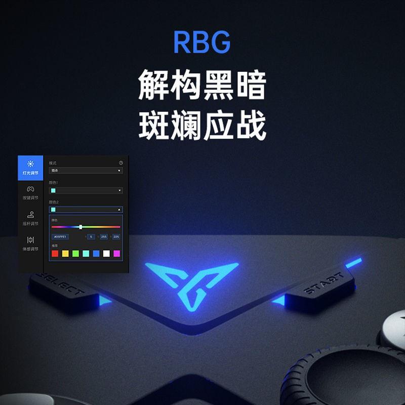 免運-控制器 搖桿器 遊戲手把#Flydigi/飛智黑武士2游戲手柄藍牙steam賽博朋克2077電腦Xbox手柄