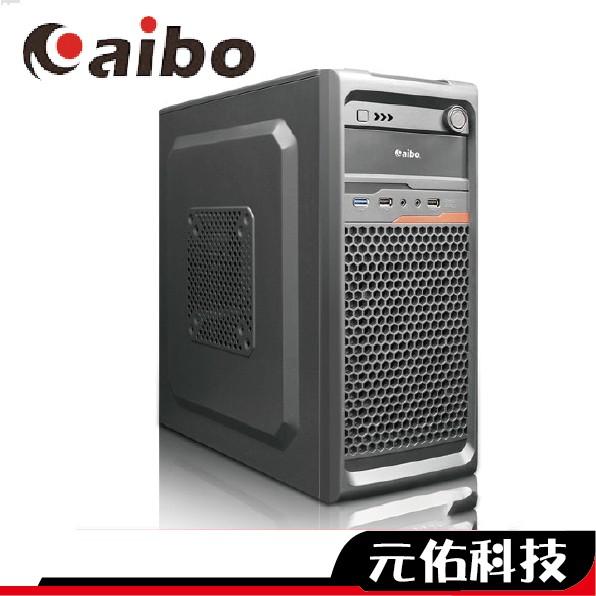 aibo 鈞嵐 風影 USB3.0 ATX 電腦機殼 全黑化烤漆 上置電源