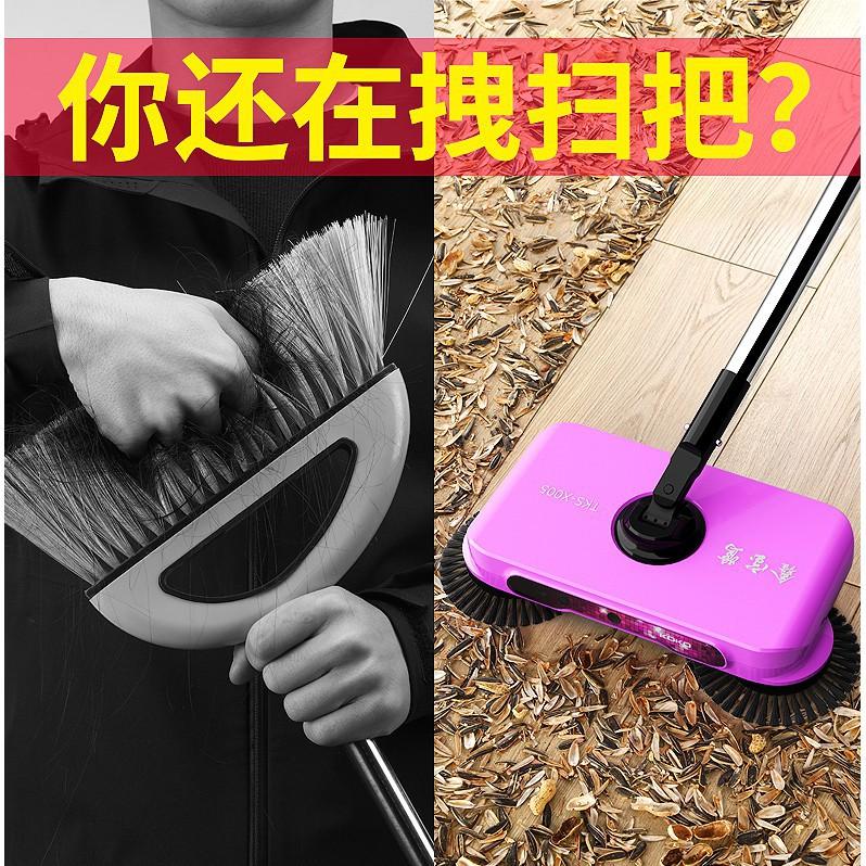 桃子君-掃地機手推式吸塵器家用軟掃把簸箕套裝組合魔法掃帚魔術笤帚神器